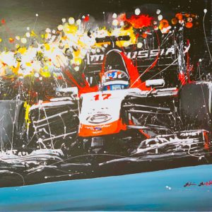 Association Jules Bianchi - Decoration - Reproduction painting Marusssia JB17